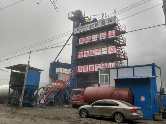 陕西沥青搅拌站被应用于恩施华泰公司的施工场地