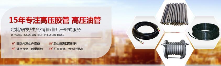 陕西笑宇机电设备科技有限公司