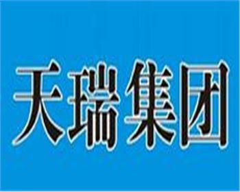 河南天瑞集团