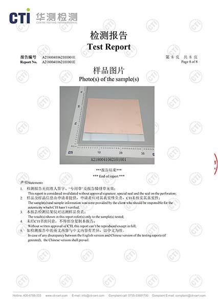 陕西铝基覆铜板检测报告
