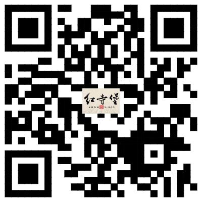 吴忠市红寺堡酒庄有限公司