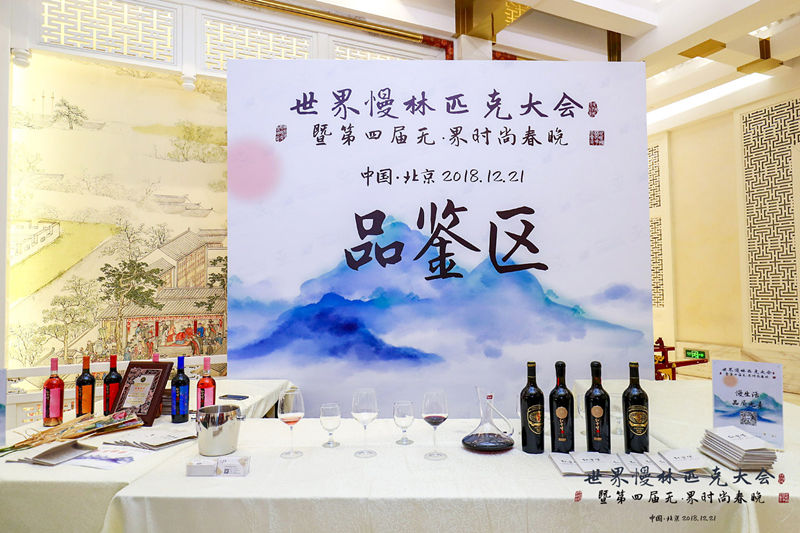 宁夏葡萄酒品牌