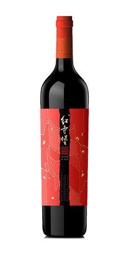 2017美乐干红葡萄酒