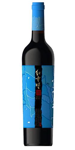 2017赤霞珠干红葡萄酒