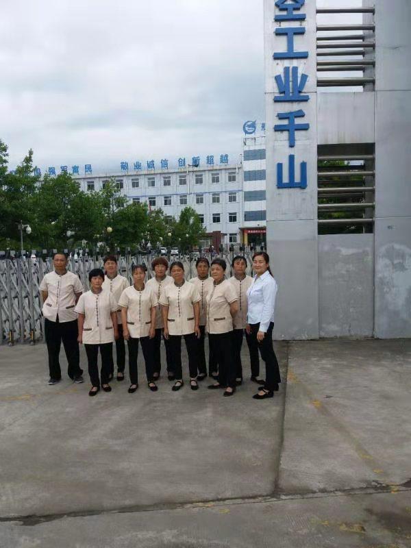 厂区日常保洁团队