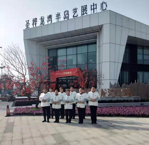 汉中圣桦龙湾半岛保洁项目