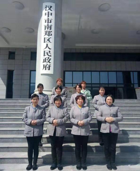 汉中市南郑区人民政府保洁