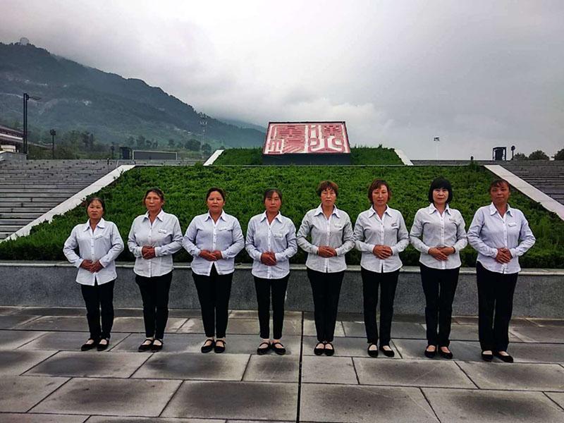 南郑区汉山广场景区日常保洁项目