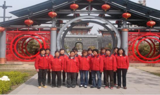 滨江文化公园日常保洁项目