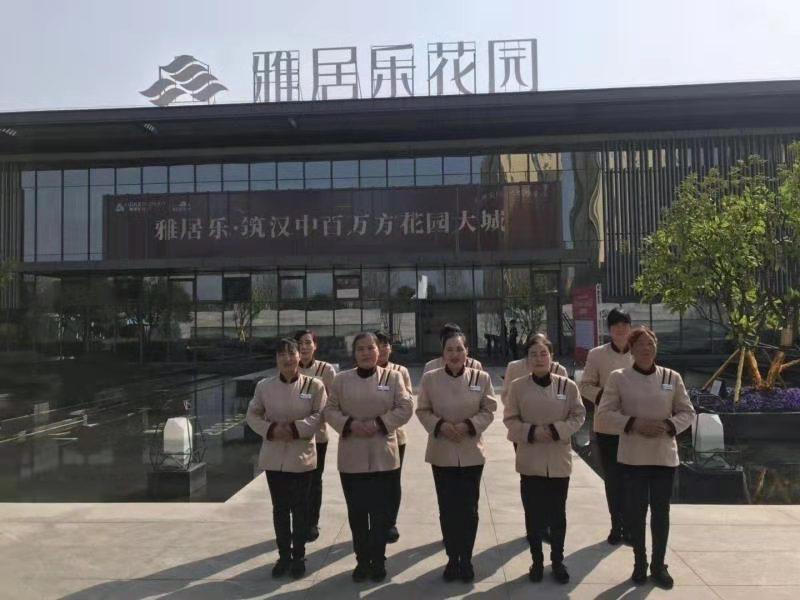 汉中家政服务