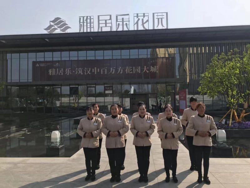 汉中碧桂园景区保洁案例