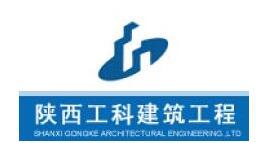 陕西工科建筑工程有限公司