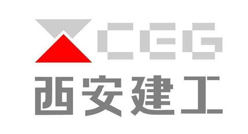 西安建工第一集團建設有限公司