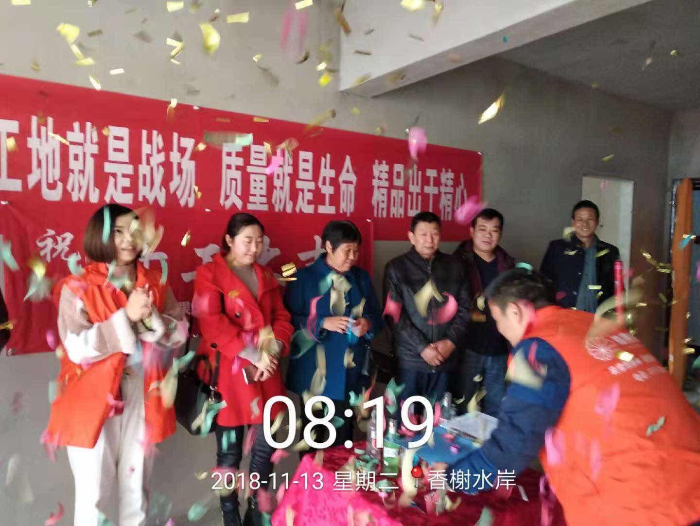 香榭37-606王女士