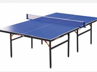 红双喜3626乒乓球台