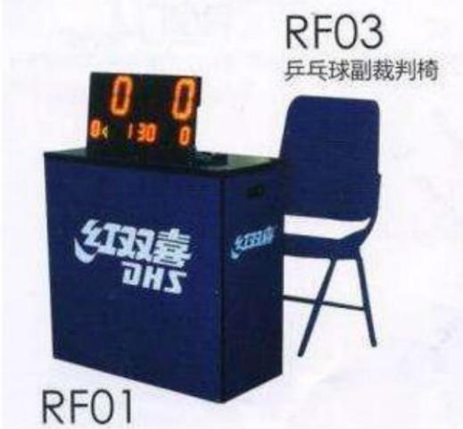 乒乓球台裁判椅