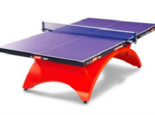 河南红双喜乒乓球台