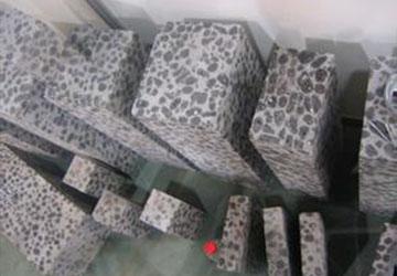 河南陶粒混凝土价格