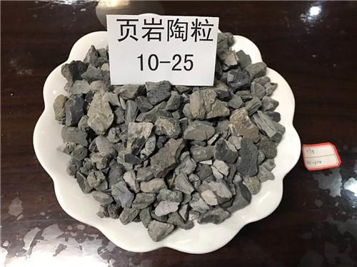 河南页岩陶粒价格