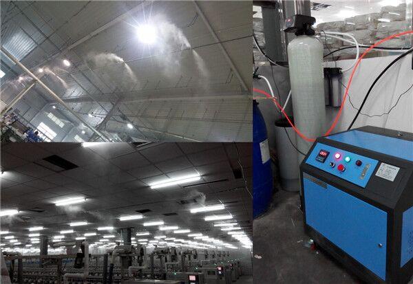 工厂印刷设备