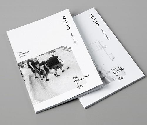 出版物印刷