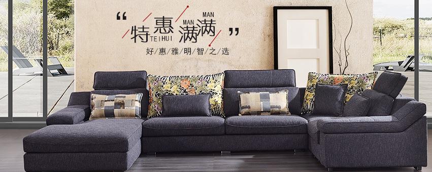 家具宣传图印刷