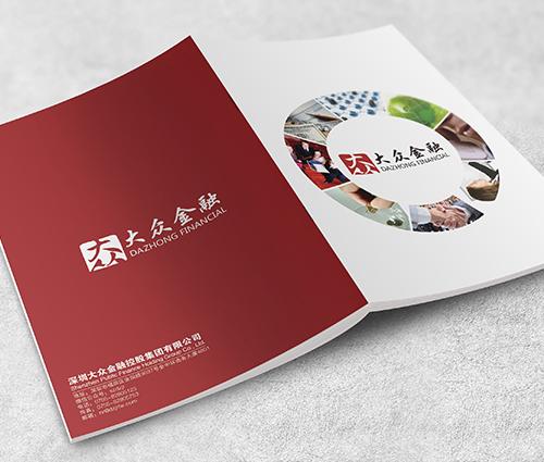 南充企业画册印刷