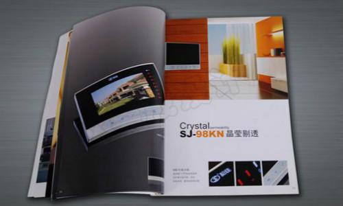 南充画册印刷设计