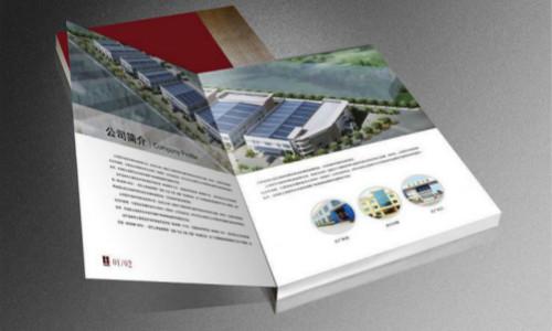 南充兴业印务印刷公司