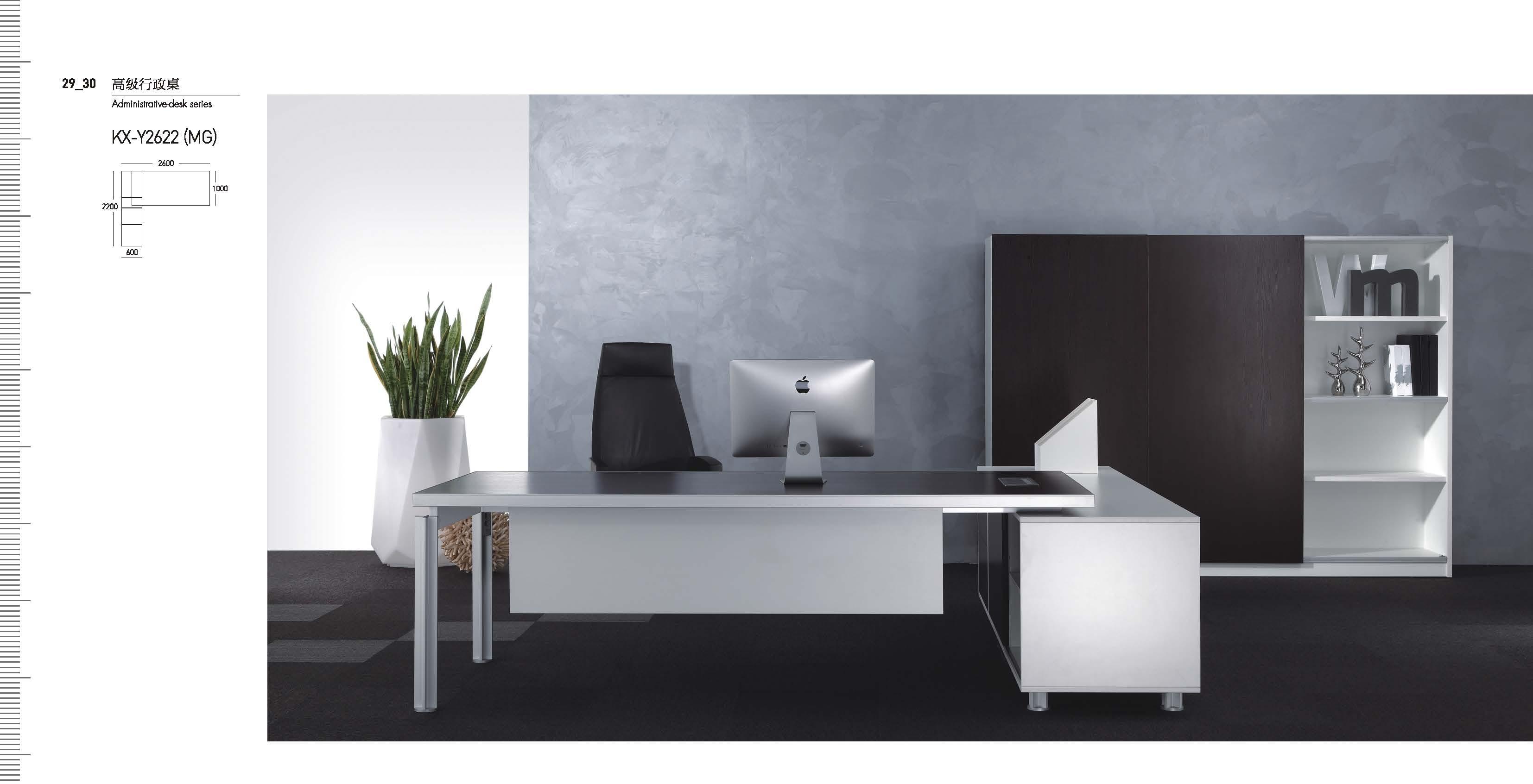 中小型企业写字楼办公室如何选择合适的四川定制办公家具