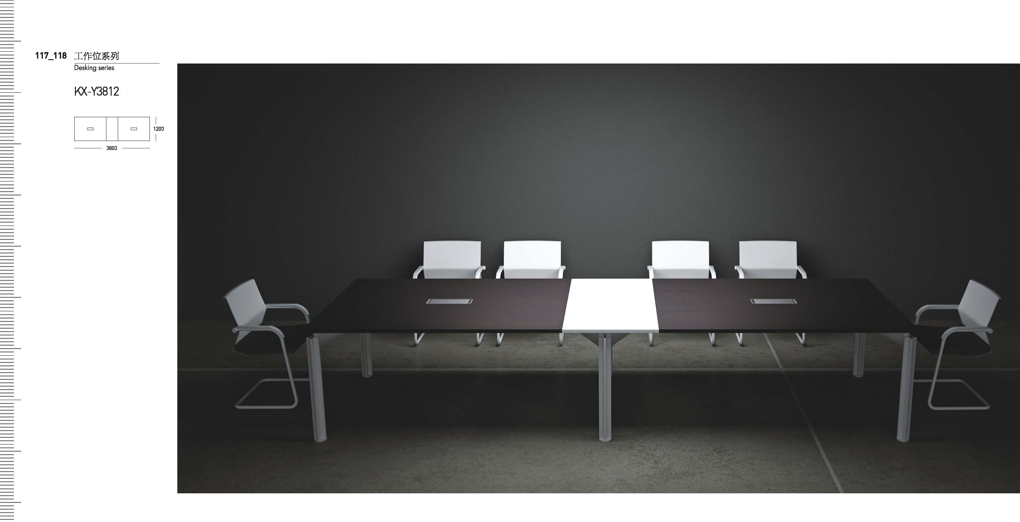 定制四川无纸化会议桌可以参考以下几点