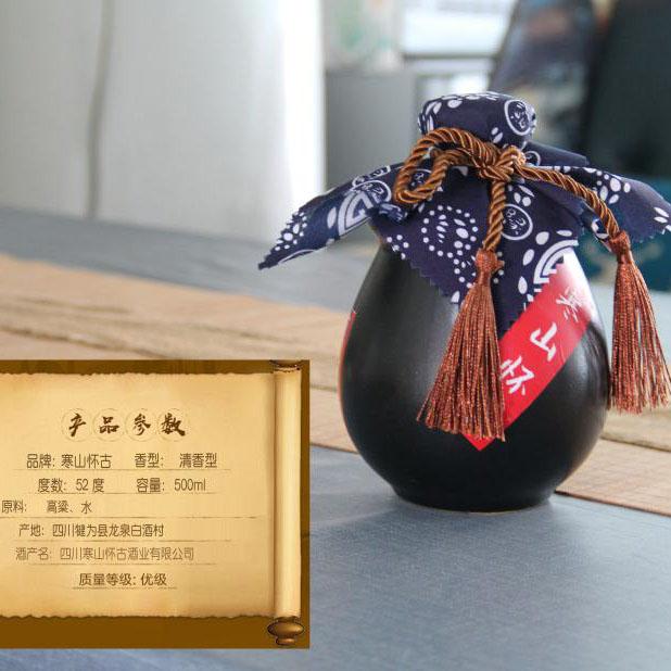 四川高粱白酒