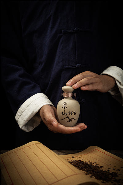 四川小红高粱酒