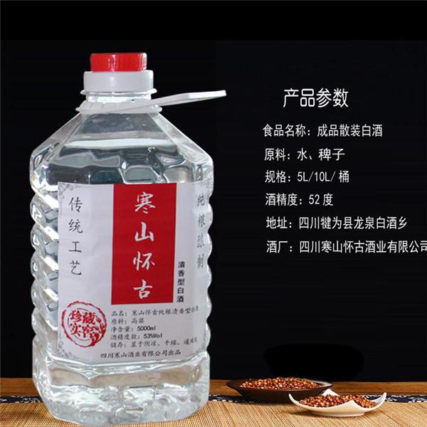 四川稗子酒