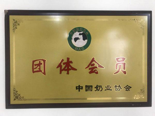 陕西畜牧机械