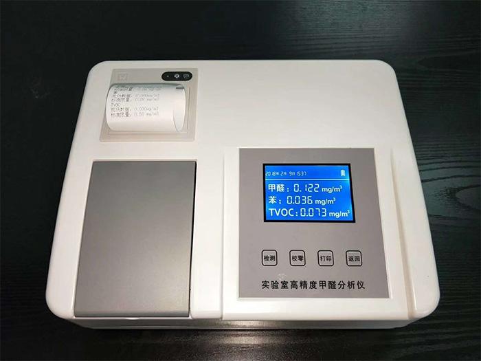 实验室高精度甲醛分析仪