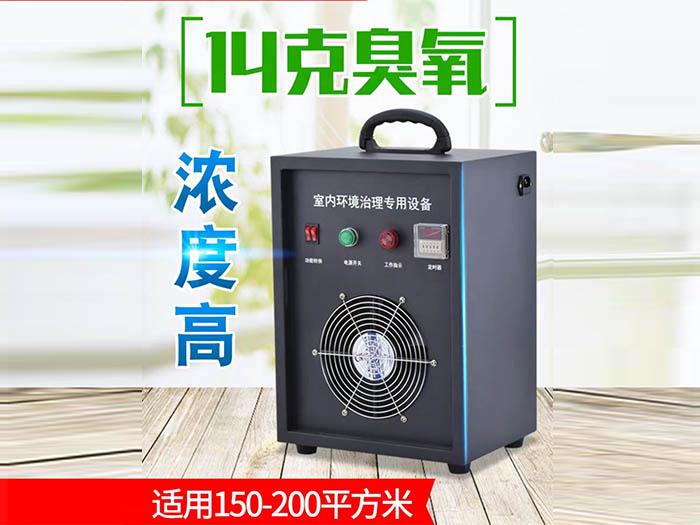 室内空气治理机