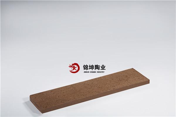 雷竞技电竞陶土砖  外墙劈开砖 棕色