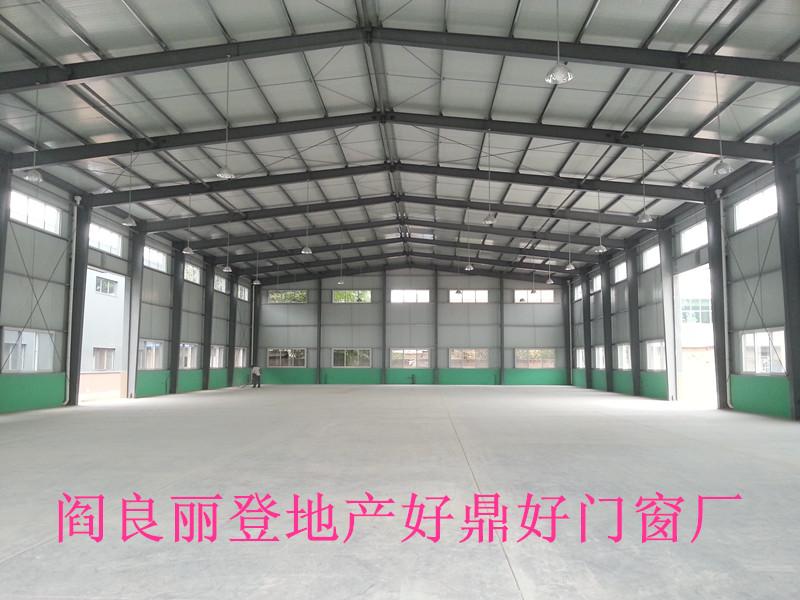 陕西钢结构-丽登地产好鼎好门窗厂工程