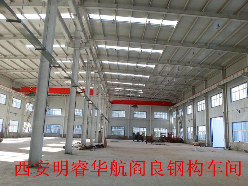 咸阳亚华电子钢网架工程