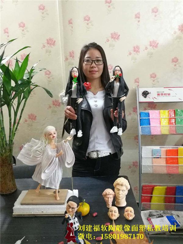 陕西软陶人物雕像培训