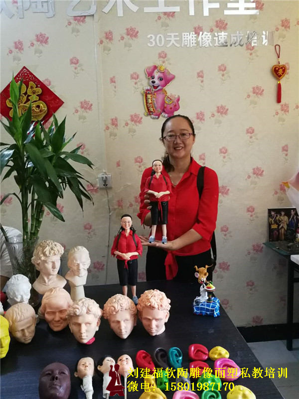 陕西软陶人物雕像培训学员作品展示