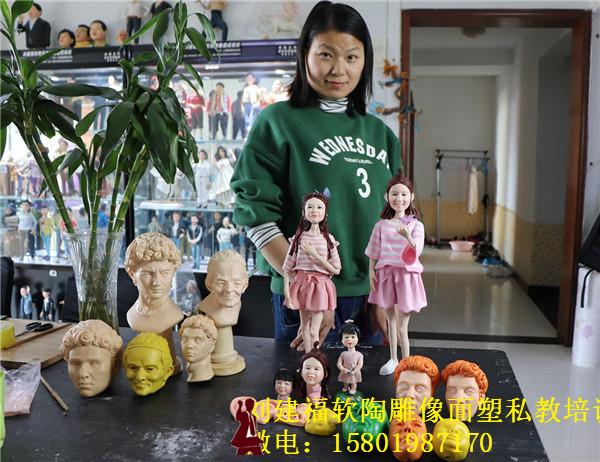 软陶人物雕像培训