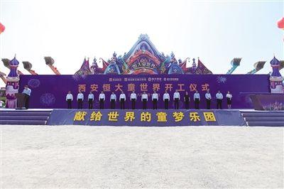 西安华珠电缆桥架