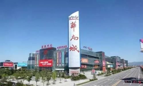 陕西电缆桥架案例之华南城