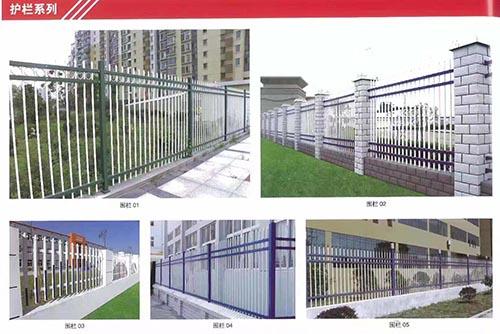 成都围栏产品展示