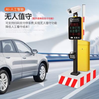 本地专业智慧停车系统及道闸安装