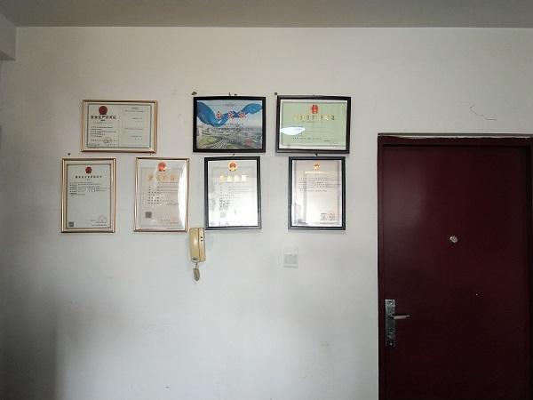 办公荣誉墙