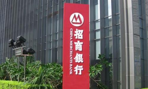 浦发钢结构与招商银行新华广场支行合作