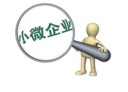 邮储银行北京分行服务实体经济 支持小微企业 助力高质量发展